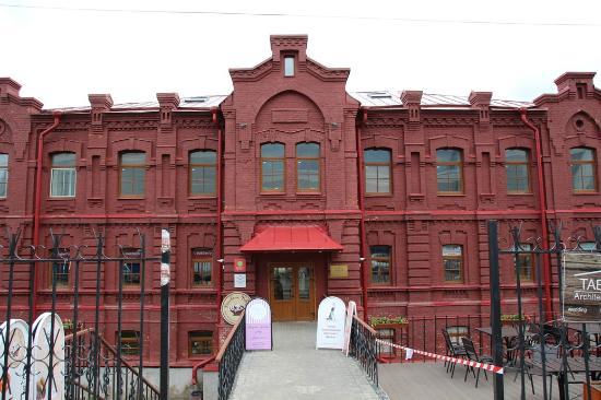 Бани Макарова 1900-1904 годы