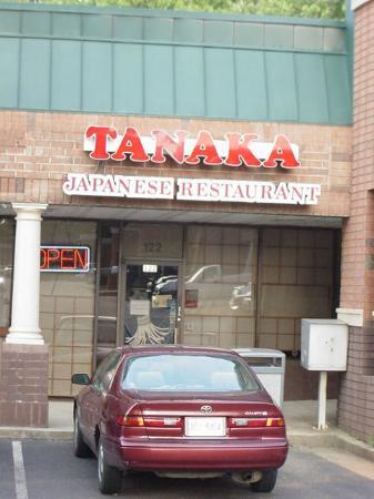Tanaka Japanese Restaurant