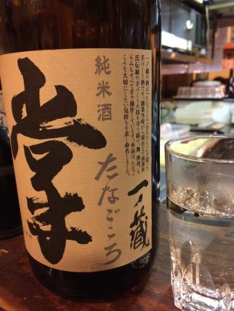 Seafood Bar Tsukiji Totokichi: JAPANESE SAKE