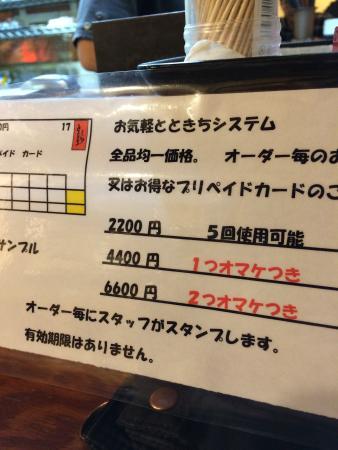 Seafood Bar Tsukiji Totokichi: system