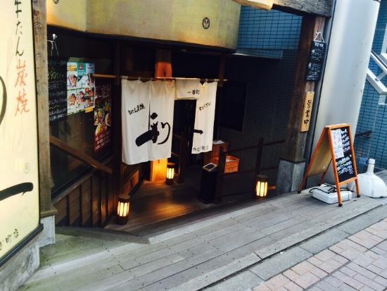 Rikyu Ichibancho Yanagimachi: 入り口