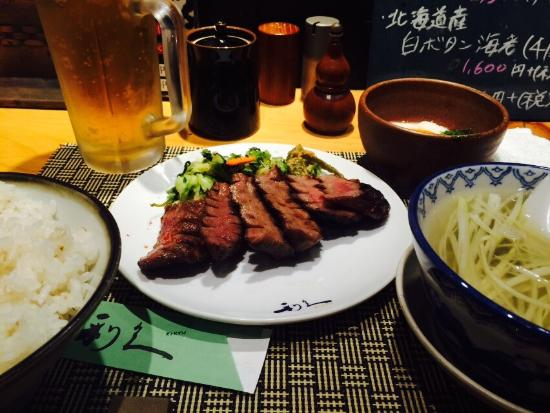 Rikyu Ichibancho Yanagimachi: 極み定食