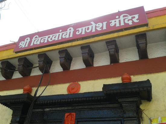 Kolhapur, Indie: Ganesh temple with no pillars