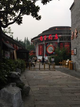 An ancient street - food street