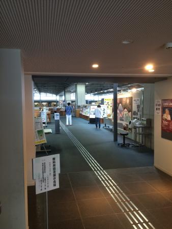 Tokamachi Information Hall