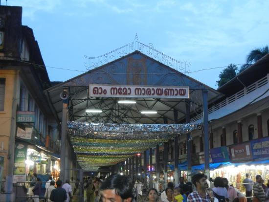 Guruvayur Temple East Nada