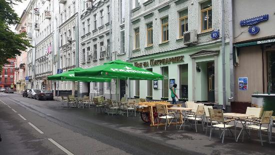 Dom na Patriarshih Kafe