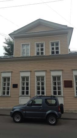 Lermontov House Museum