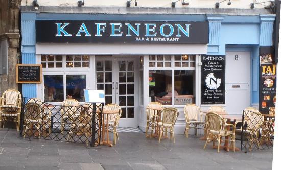 Kafeneon: Outside