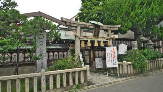 Ayako Tenmangu Shrine