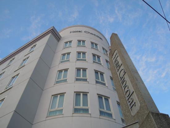 Hotel Chocolat Hakodate: 外観