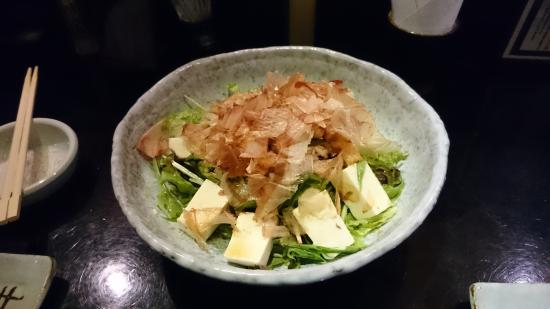 Kushiyoshi Waiwai