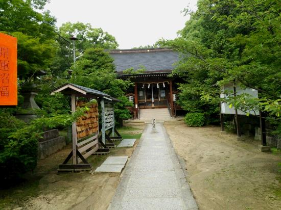 Okami Shrine