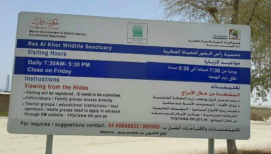 Ras Al Khor Wildlife Sanctuary: Sign
