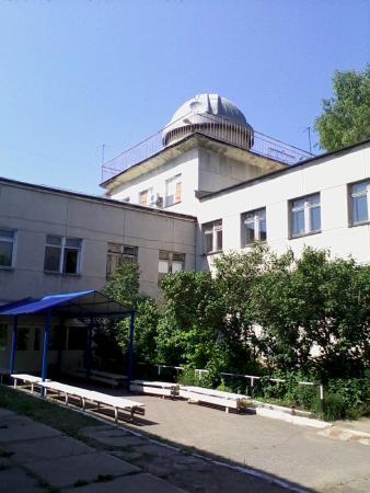 Omsk Planetarium