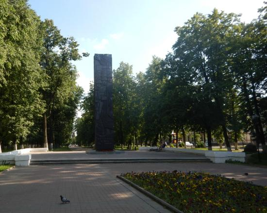 Obelisk in Honor of the 30th Anniversary of Victory in the Great Patriotic War
