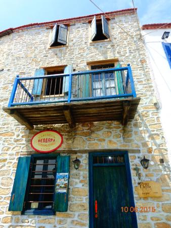 Theodora Guesthouse