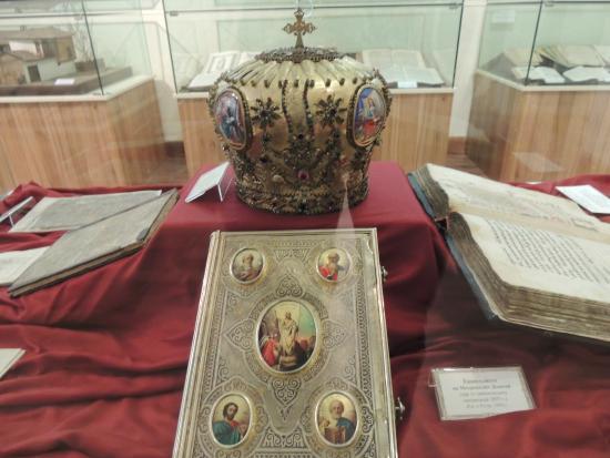 Historical Museum: экспонаты музея