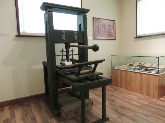 Historical Museum: экспонат музея