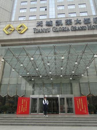 Tianyu Gloria Grand Hotel Xian: Entrada do hotel