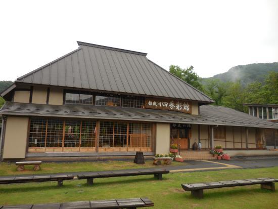 Tokigawa Shikisai Kan