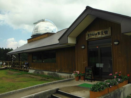 Ranch Planetarium