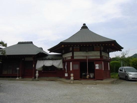Myojozan Akechi Dera Temple - Pilgrimage No. 9