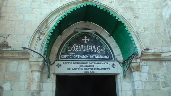 ‪Greek Orthodox Patriarchate Museum‬
