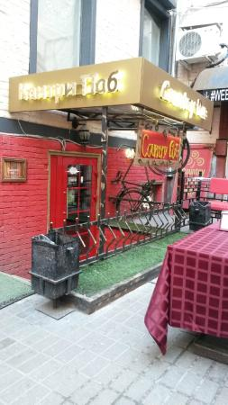 Country Pub & Restaurant