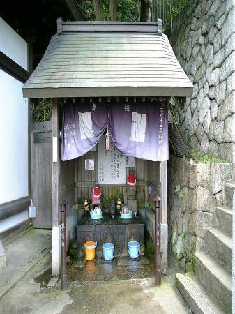 Mizunomi Jizo