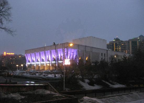 M. Auezov the Kazakh State Academic Theater