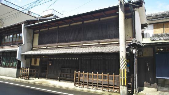 Kyoto Cultural Crafts Museum Mumeisha