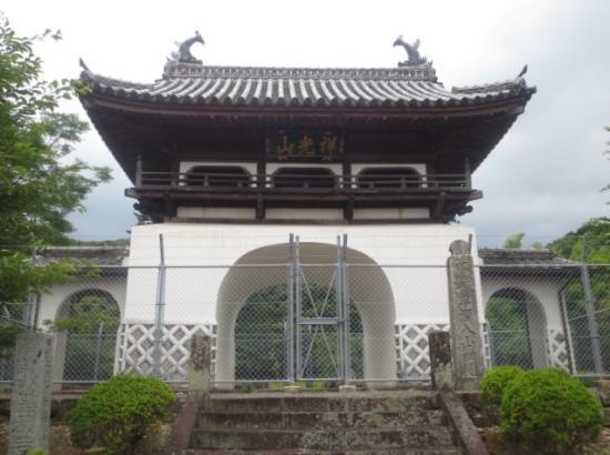 Seiganji Gohyakurakan