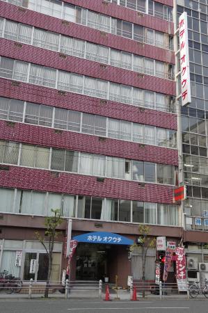 Hotel Okuuchi Osaka: 外観
