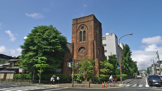 The Anglican-Episcopal Church of Japan St Agnes' Episcopal Church