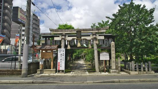 Kadode Hachimagu Shrine