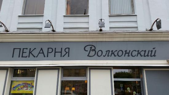 Volkonsky