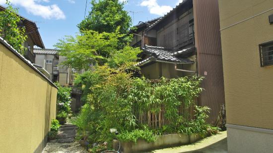 Kyoto Guesthouse Kyo no En