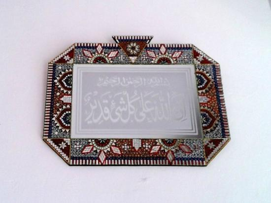 Set beauty muslim islamic calligraphy made from goat skin