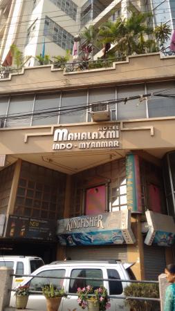 Hotel Mahalaxmi Indo Myanmar