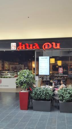 HuaDu