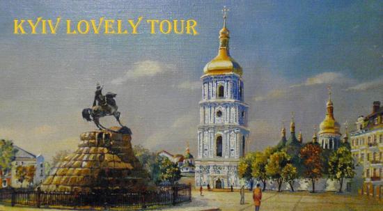 Amazing Ukraine