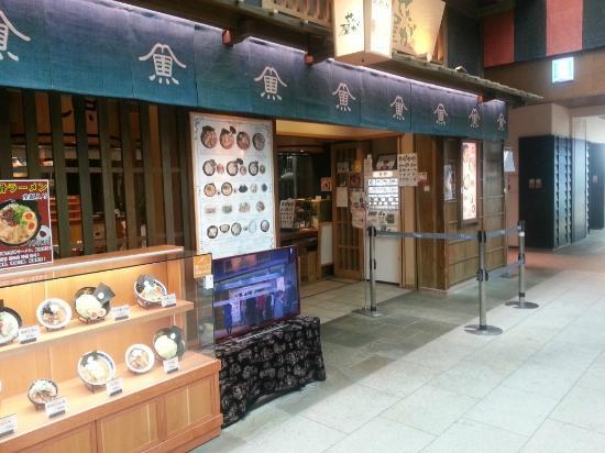 Ramen Setagaya Haneda Airport: 店前は良い匂い