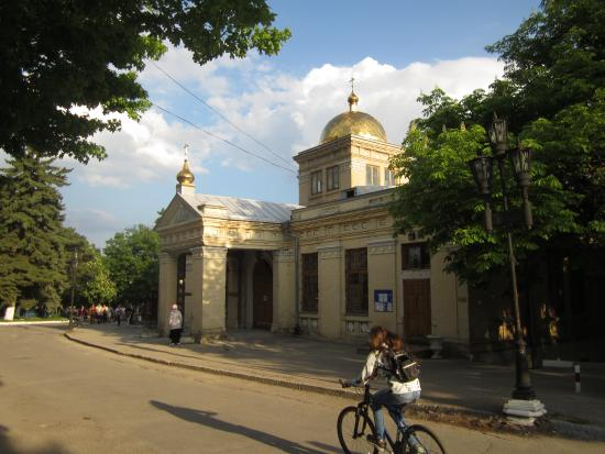 Church of the Intercession of the Holy Virgin