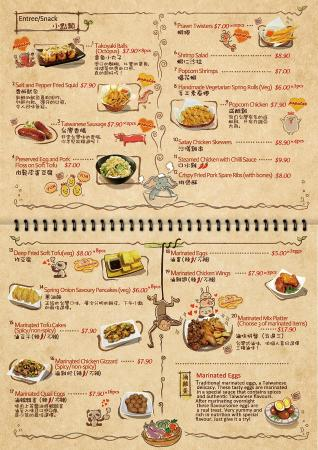 Food menu page 1 picture of noahs ark teahouse wellington noahs ark teahouse food menu page 1 forumfinder Image collections