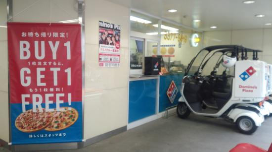 Domino's Pizza, Nishishinjuku