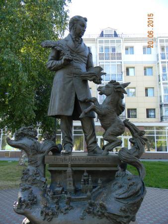 Сквер имени П.П. Ершова