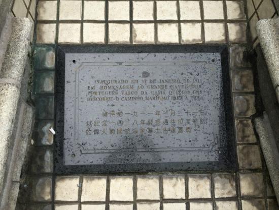 Vasco da Gama Monument: Vasco da Gama information