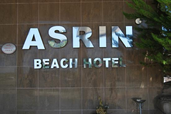 Asrin Beach Hotel: Вход