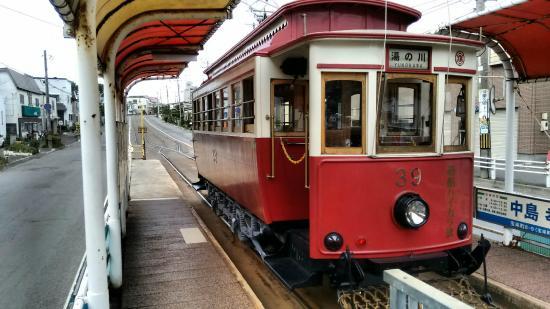 하코다테 트램